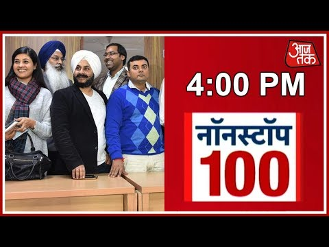 Delhi HC Restores 20 AAP MLAs Membership | Nonstop 100