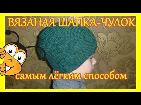 Мужская шапочка-чулок спицами