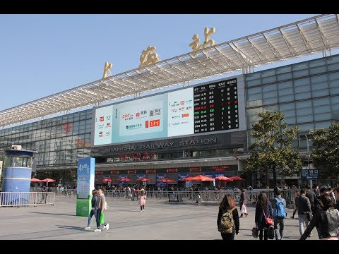 Inside the Shanghai Railway Station / 上海站