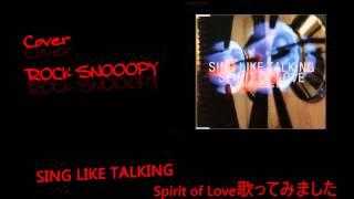 Sing Like Talking spirit of love.