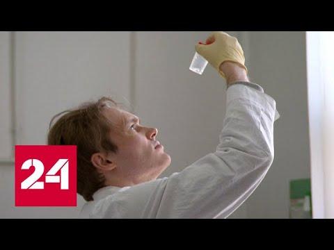 Разрешение от Минздрава получено: российский препарат от коронавируса -на последнем этапе испытаний