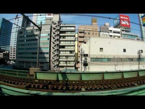 Tokyo dal treno - Ochanomizu