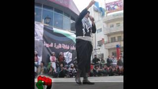 فرقة جنداس - النا فلسطين- مهرجان الانطلاقة (47) 2012