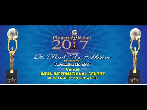 International Pharmaceutical Conference & Pharma Ratan Award Distribution Ceremony