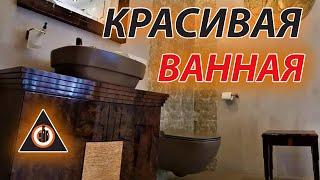 КРАСИВАЯ ванная комната в стиле Арт-деко Jūrmalas Rezidence , #48, Latest beautiful bathroom design