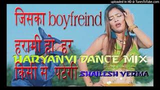 Jiska Boyfreind Harami Ho Wo(Hard Kick Dj Bass Mix) By Dj Shailesh Verma