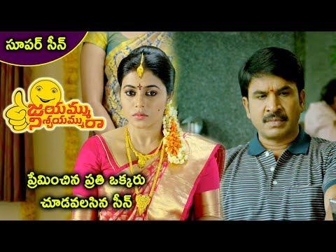 Jayammu Nischayammu Raa Movie Scenes - Poorna's Uncle Reveals About Srinivas Reddy Love