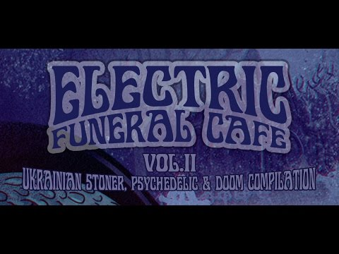 Electric Funeral Cafe vol.2 (Teaser)