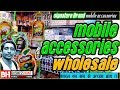 mobile accessories | branded mobile accessories | mobile accessories wholesale | mobile business
