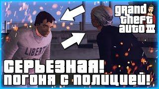 """Grand Theft Auto 3 - ▶Прохождение #11◀ - """"ПОГОНЯ С ПОЛИЦИЕЙ! СЛОЖНОСТЬ НАРАСТАЕТ!"""""""
