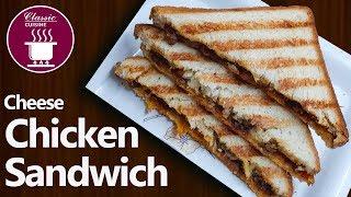 Cheese Chicken Sandwich || Easy Recipe
