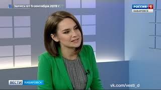 Вести-Хабаровск. Интервью с Сергеем Безденежных.