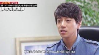 黄致列谈看infinite公演想法 인피니트 공연에 대한 황치열의 생각 Hwang Chi Yeul