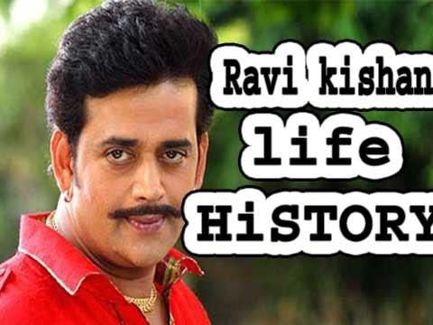 Ravi Kishan - biography   घर वाले चाहते थे की बेटा पंडित बने पर बेटा  बना सुपरस्टार कैसे