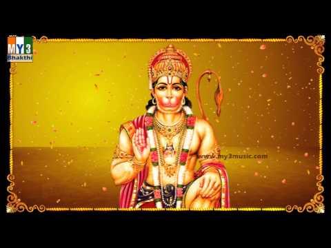 OM SREE ANJANEYAYA NAMAHA CHANTING - Jai Hanuman