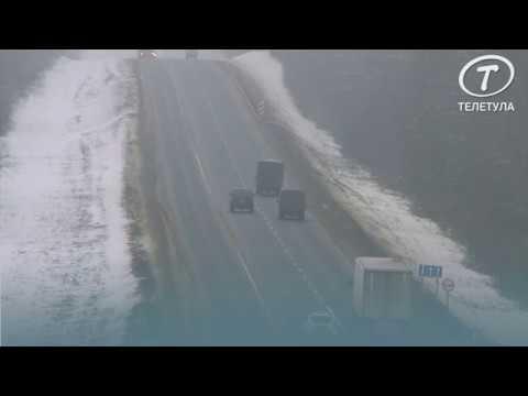 В Тульской области подрядчика подозревают в махинациях при строительстве участка трассы «Крым»