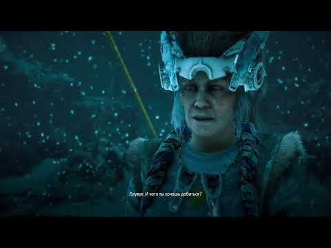 Horizon Zero Dawn: The Frozen Wilds (PS4) #08 - Первые испытания