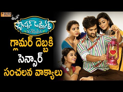 Rajendra Prasad Recent Super Hit Telugu Full Movie Ladies Tailor Telugu Movies Vendithera Youtube