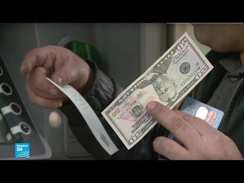 بين الهدر والفساد.. يخسر لبنان 6 مليارات دولار سنويا!  - نشر قبل 2 ساعة