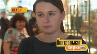 """Контрольная закупка -Уксус столовый 9% """"Дядя Ваня"""""""