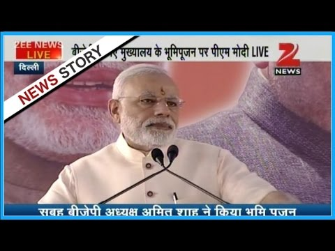 PM Modi addresses gathering after attending Pooja for BJP's new headquarters