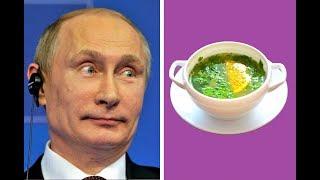 Любимое Блюдо Путина. Уха из Щуки и Судака