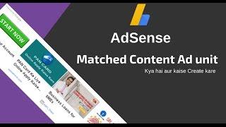 Wie Erstellen AdSense Matched Content Ad Unit