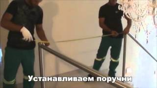 видео Перила из нержавеющей стали