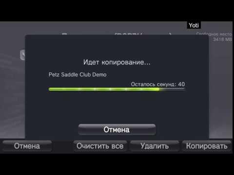 PS Vita - как восстановить резервную копию PSP игры и сохранения