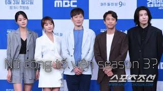Tại sao Do Ji Han lại cứu bác sĩ K (Jang Cheol)? Nữ công tố viên sẽ có phần 3?