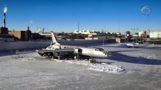 В Музее военной техники УГМК появился 35-метровый Ту-16ЛЛ