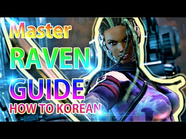 Tekken 7 Master Raven PRACTICAL Guide - Beginner to KOREAN Series