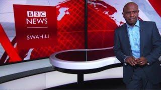 BBC DIRA YA DUNIA ALHAMISI 06.12.2018