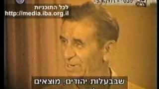 Meyer Lansky Interview 1971