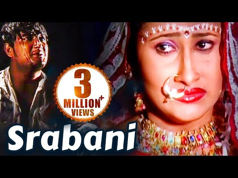 SRABANI TAMA BAHAGHARAKU MATE DAKIBA | Super Hit Sad Song | Suresh Wadekar | SARTHAK MUSIC