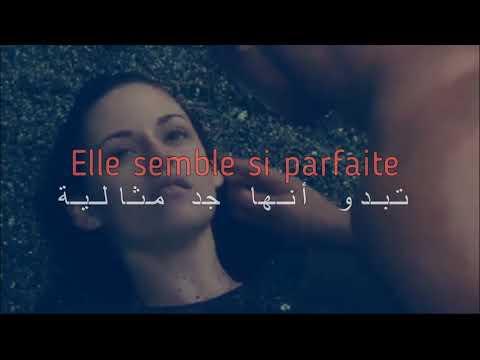 Slimane - A fleur de toi ( Cover ) Paroles مترجمة للغة العربية 🎵 [HD]