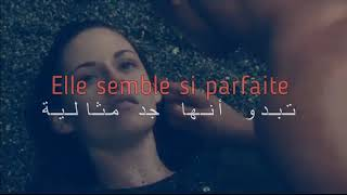 Скачать Slimane A Fleur De Toi Cover Paroles مترجمة للغة العربية HD