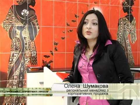 Оптовая торговля керамической плиткой производства атем на территории украины. Низкие цены, широкий ассортимент, сервисное обслуживание.