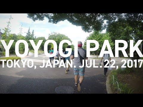 YOYOGI PARK TOKYO / 代々木公園 / 2017 / #9 [4K]