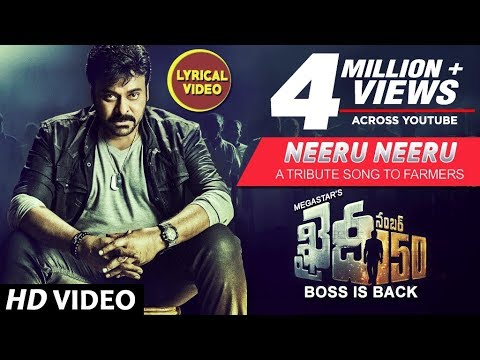 Thumbnail: Neeru Neeru Full Song With Lyrics | Khaidi No 150 | Chiranjeevi, Kajal | Rockstar Devi Sri Prasad