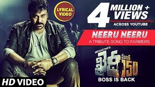 Neeru Neeru Full Song With Lyrics  Khaidi No 150  Chiranjeevi, Kajal  Rockstar Devi Sri Prasad