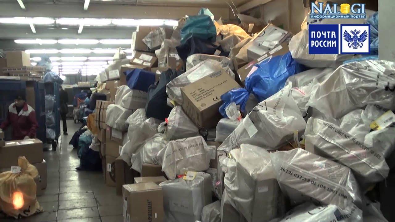 бланк на розыск международного почтового отправления