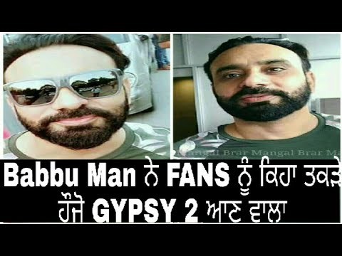 Babbu Maan Talking About Upcoming GYPSY 2 Song | MUST WATCH