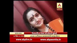 Swami Nityanand Ashram Controversy: Nityanandita fled in Nepal
