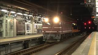 日豊本線でレール臨時貨物が運転!
