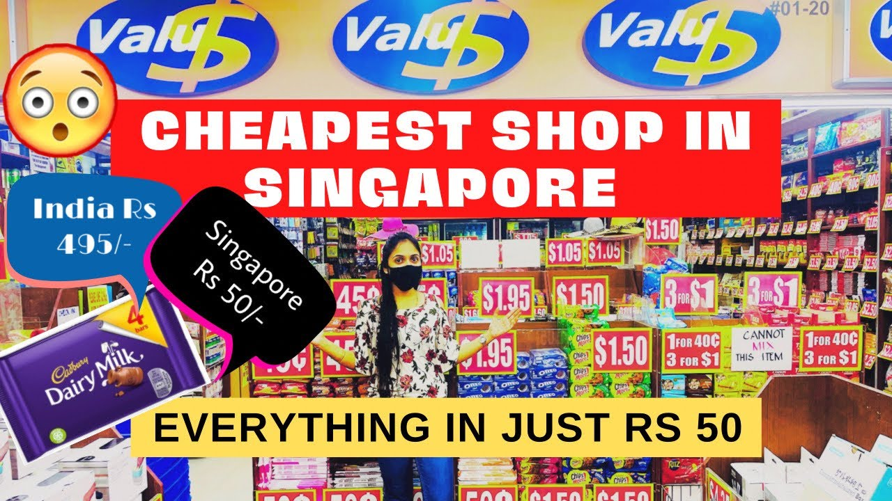 Cheapest Shop in Singapore | Value Dollar Shop in Singapore | सिंगापुर की सबसे सस्ती दुकान
