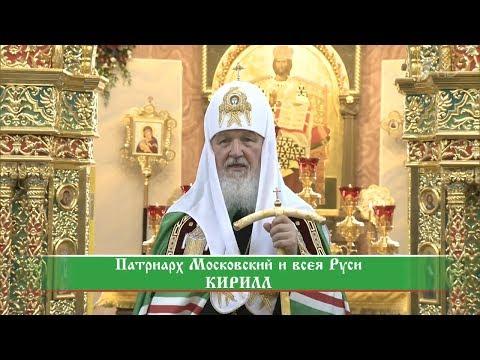 Вопросы православному священнику и другим авторитетным