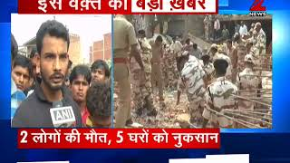 UP ATS inspect Kanpur blast to find traces of possible conspiracy