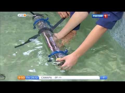 Подводные Глайдеры. Репортаж. Россия1_Утро России