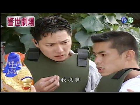 【警世劇場 台灣靈異事件HD】真假關公(上)